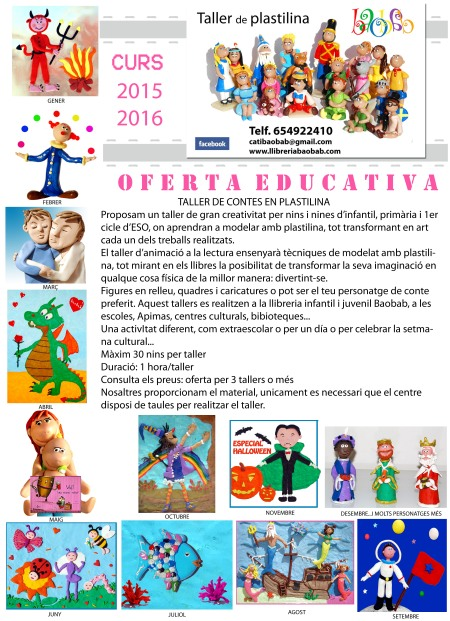 oferta edcativa 2015-16